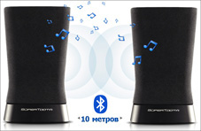 Акустическая система Bluetooth Mobidick Supertooth Disco Twin